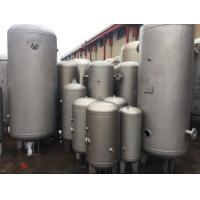Vertical Stainless Steel Low Pressure Air Tank Frosting / Polishing Surface Treatment Manufactures