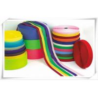 Adjustable Hook And Loop Tape For Curtains , Industrial Strength Nylon Tape Manufactures