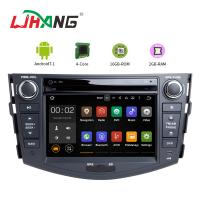 Android 7.1 Toyota Car Dvd Player With Gps Wifi Stereo Audio Mirror Link Manufactures