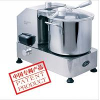 Food Processing Equipment Multifunction Meat Vegetable Broken Cutting Machine Manufactures