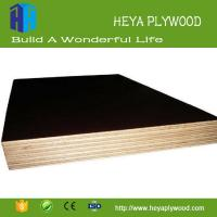 Best price uty grade plywood 1200 x 2400 film faced plywood concrete form boards Manufactures