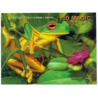 China 3D Pop Up Greeting Card on sale