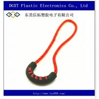 U shape string zipper pull for garments & luggages Manufactures
