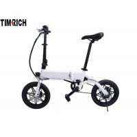 TM-KV-1430 2 two wheel 14 inch power assisted Customize E-Bike Manufactures