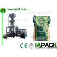 China Premade Rice Open Mouth Bagging Machine Automatic Bag Placer on sale
