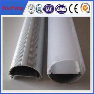 China Anodized aluminum led profile with PMMA diffuser Aluminum led profile with frost cover on sale