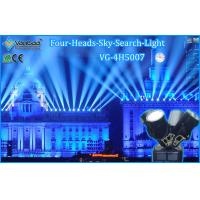 1000W - 5000W High Power 4 Heads Beam Outdoor Searchlight Waterproof and Color Change Manufactures