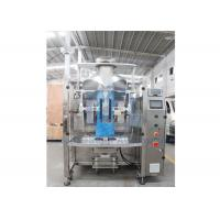 Auto Weighing Granular Packaging Machine For Nuts Doy / Cheese Snack Manufactures