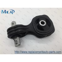 Engine Mounting Rubber,  Rod, Torque (Lower), 50890-SNA-A82 Honda Civic 2006-2011 FA1 Manufactures