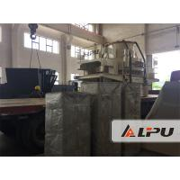 Buy cheap China Manufacturer Vertical Shaft Impact (VCII Sand Making Machine River Gravel from wholesalers