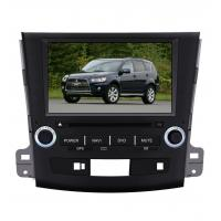 8'' Touch Screen Car GPS Navigation System With DVD ATV RDS CE6.0 Manufactures