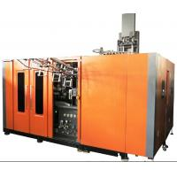 Single Stage One Step Extrusion Blow Molding Machine 4 Cavity 250 ml-2000 ml Round bottle Manufactures
