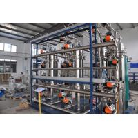 Self Cleaning Commercial Water Filtration System Liquid Oil Purifier Manufactures