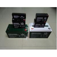 Lighting 2.8ah sealed type security 6V Lead Acid Battery lightweight , CE UL Manufactures