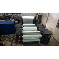 Toe Puff Chemical Sheet Extrusion Machine , Toe Puff Sheet Laminating Machine Manufactures