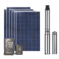 Quality Pool Solar Pumps, 1.5KW Solar Powered Water Pumps for sale