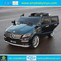 Newest Hot Sale Good Quality Passed CE EN71 Mercedes Benz Children Ride On Cars Kids Electric Cars Manufactures