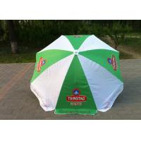 Green And White Outdoor Sun Umbrellas UV Protection For Bar Street OEM ODM Manufactures