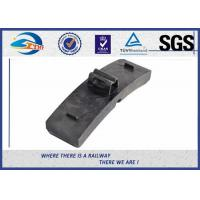 Customized Plain Railway Brake Blocks Composite Brake Pads , Standard GB / T 9439-1988 Manufactures