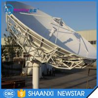 3.7m ring focus Rx/Tx earth station satellite communication antenna Manufactures