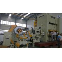Hydraulic Expansion Servo Automatic Decoiler Straightener Feeder 3 in 1 With 7 Ton Coil Car Manufactures