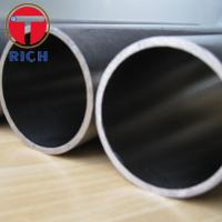 Buy cheap TORICH GB/T 21832 Austenitic-Ferritic(duplex) Grade Stainless Steel Welded Tubes And Pipes from wholesalers