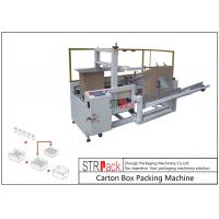 China High Capacity Carton Packing Machine / Case Erector Machine For Bottle Filling Line on sale