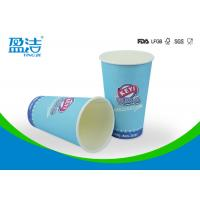 Quality 16oz Taking away Cold Drink Paper Cups 90x60x134mm For Iced Beverage for sale