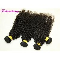 Buy cheap Natural Color Brazilian Yaki 8A Virgin Hair Curly Deep Wave For Black Woman from wholesalers