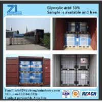 CAS NO.:298-12-4,glyoxylic acid 50% for hair Manufactures