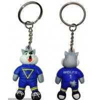 3D Rubber Animal Design Customer Logo PVC Keychain with Metal ring Manufactures
