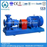Quality CIS65-50-125 Copper Impeller Marine Horizontal Centrifugal pump  (30m3/h) for sale
