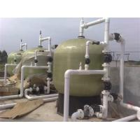 Desalination Boiler Feed Water Treatment System , 50HZ / 60HZ Pure Water Treatment Plant Manufactures