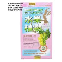 Fruta Planta Pink Version Fruit Extracts Natural Weight Reduce Capsules Manufactures