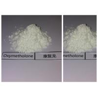 Muscle Building Anabolic Steroids , Anadrol Oxymetholone 434-07-1 Manufactures