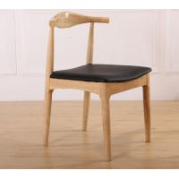 Hans Wegner Replica Horn Design Solid Oak Wood Restaurant Dining Chair