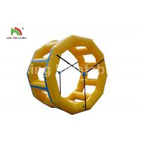 PVC Material Airtight Yellow 2.5m Inflatable Water Roller 2.5m High Or Customized Manufactures