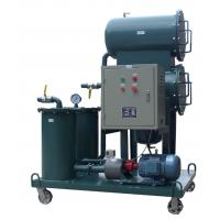 ZJD-F Light Diesel Oil Dehydration Recycling Equipment Manufactures