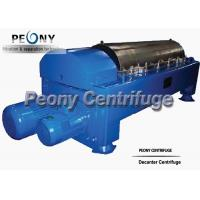 Buy cheap Full Automatic Decanter Centrifuges Drilling , Oilfield Decanter Centrifuge from wholesalers