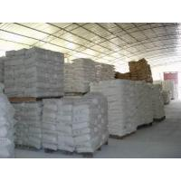 Buy cheap Barium Sulfate from wholesalers