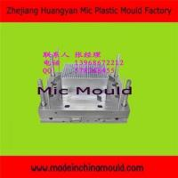 China Plastic Injection Commodity Mould for Injection Moulding Machine on sale