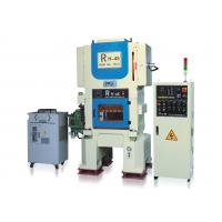 Quality Mechanical Motor / Electrical Appliance Punching Press Machine with H Frame Type for sale