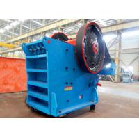 Metallurgy Symmetrical V Formed Granite Crusher Machine 240T / H Capacity Manufactures