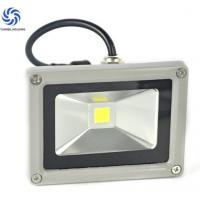 5W 450 Lumen Solar Flood Lights 6500K IP65 COB Flood Light For Illumination Manufactures
