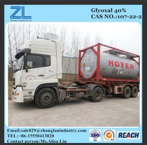 Glyoxal107-22-2 Manufactures