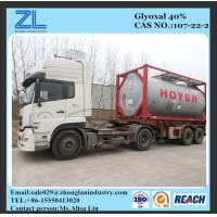 Glyoxal 40% for resins with low formaldehyde Manufactures