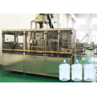 13KW 5 Gallon Water Bottle Filling Machine With Barrel Rinser For Pure Water Manufactures