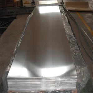 High Strength Capacity Marine Grade Aluminium Plate , 5000 Series Aluminum Sheets Manufactures
