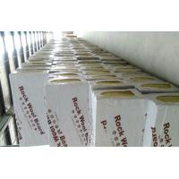 Quality 600mm Insulation Materials For Houses , Acoustic Wall Insulation for sale