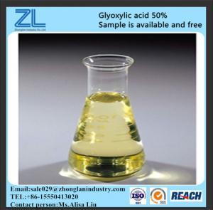 50% liquid oxoethanoic acid,CAS NO.:298-12-4 Manufactures
